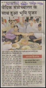 Copy of danik Jagran dated 27.05.2013 2-page-001